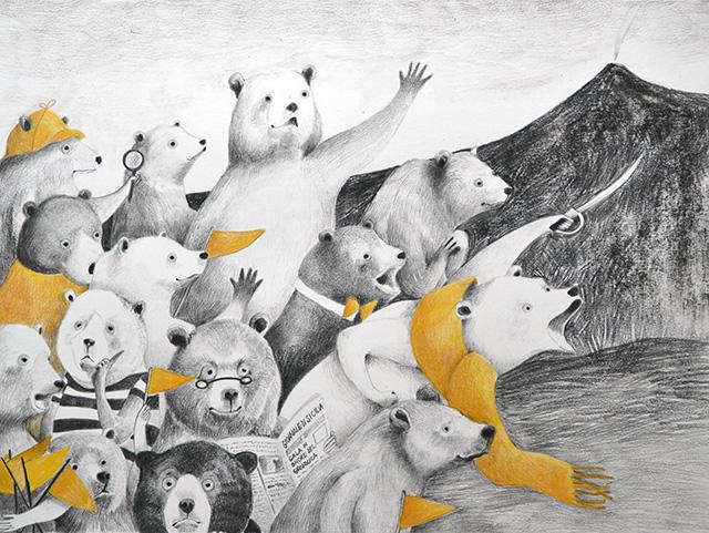 la famosa invasione degli orsi in sicilia x web